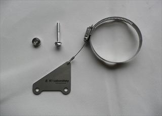 S2000用オイルフィルターストッパー